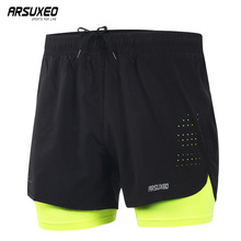 цены ARSUXEO Summer Running Shorts Men Sports Active Training Exercise Jogging Marathon 2 in 1 Shorts Quick Dry Breathable B179