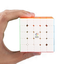 YUXIN ZHISHENG Little Magic 5*5*5 Magnetic Professional Cube Speed Puzzle 5x5 Educational Toys cubo magico