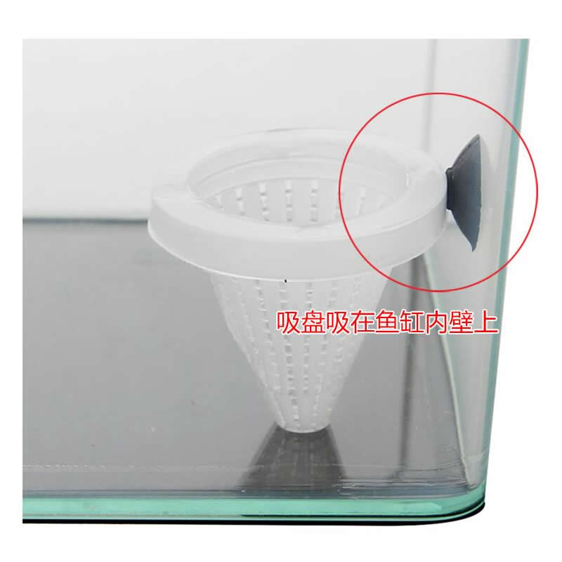 Free shipping 10pcs aquarium floating live worm small for Live fish basket