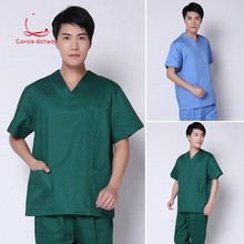 Surgical clothes Korean hand-washing short sleeve thin split suit nurses hospital women brush hand dark green