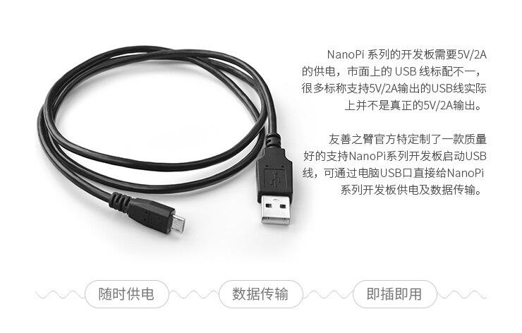 1 GB de memória Gigabit Wi fi