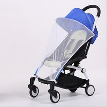 Summer Newborn High Density Anti-Mosquito Nets Twin Baby Stroller Children\'s Stroller Baby Car Trolley Special Nets hot sale(China)