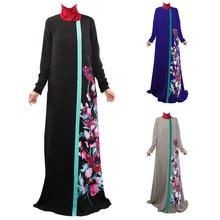 4b70abb52 Moda vestido musulmán para las mujeres árabes ropa impresa flores impresión  flor trajes turco vestido largo formal vestidos naci.