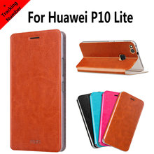 Nova Lite телефона принципиально Чехол Оригинальный MOFI Rui тонкий кожаный бумажник чехол для Huawei P10 Lite 5.2 »САППУ флип Чехол-подставка Coque XR8