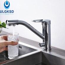 Ulgksd Кухня Раковина кран очистки воды кран на бортике Chrome очищенной воды на выходе смесители