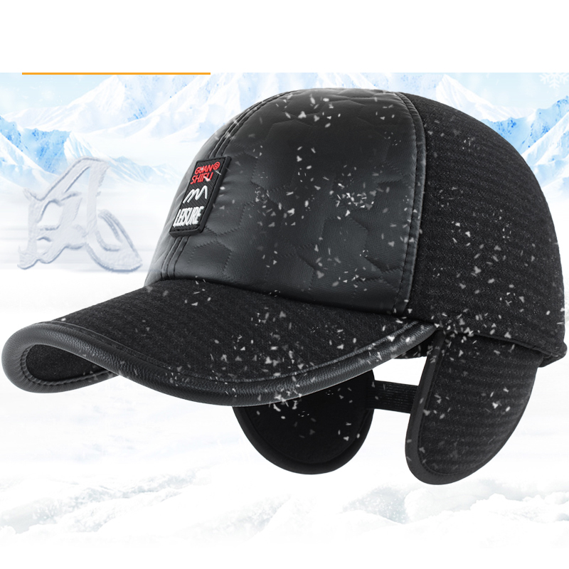 Winter warm hat ear protector male cap hat cap autumn and winter the elderly baseball cap cotton hat kagenmo spring and autumn warm ear protection baseball cap upset cotton hat russian love 5color 1pcs brand new arrive