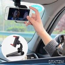 SRXTZM Универсальный Автомобильный солнцезащитный козырек держатель подставка для мобильного телефона Автомобильный кронштейн зажим gps PDA MP4 камера вращение на 360 градусов 1 шт