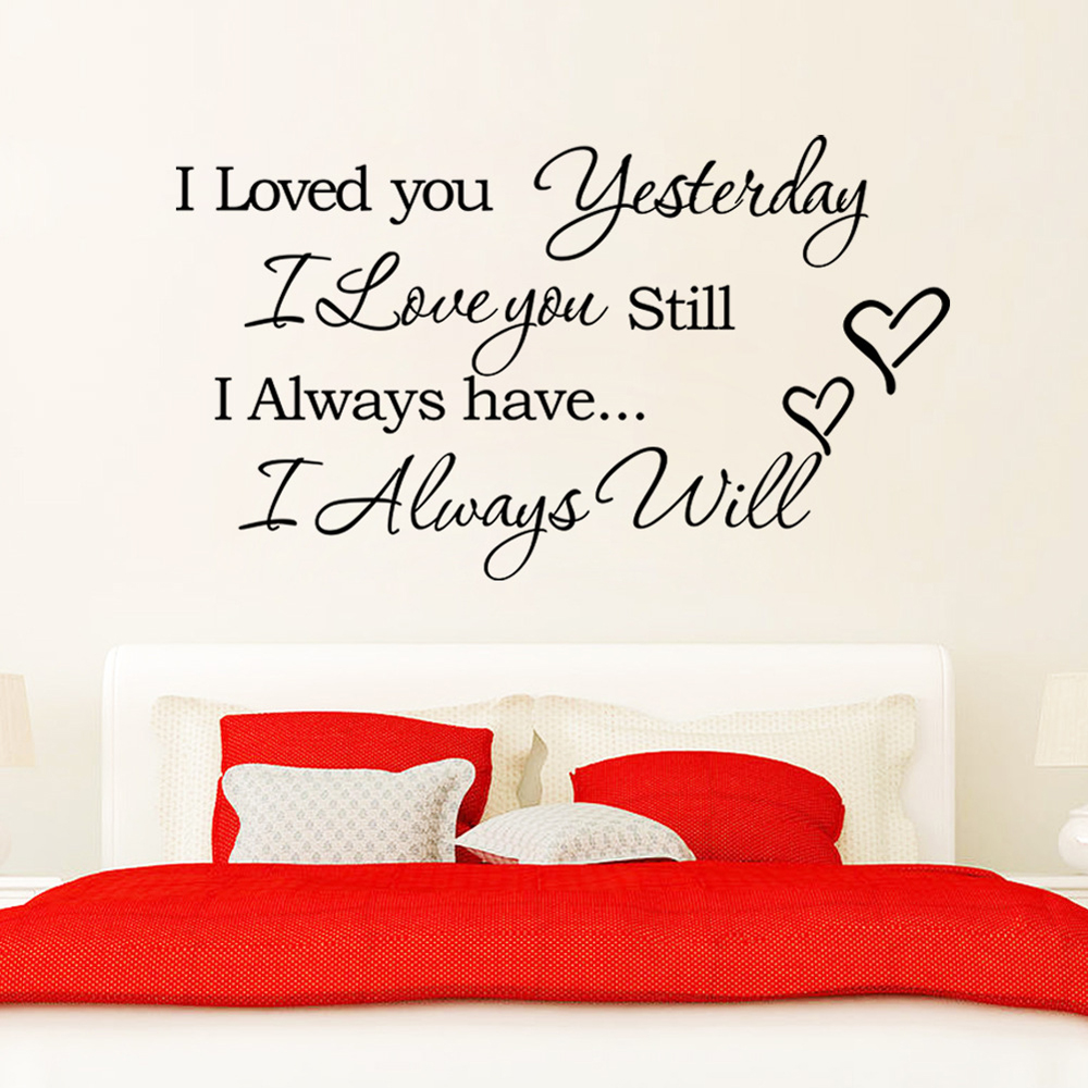I Love You Romantic Love Quotes And Sayings Wall Decals