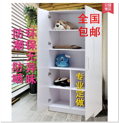Shipping Ikea Minimalist Balcony Cupboard With Doors Lockers Shoe Wardrobe  Cabinet Storage Cabinets Debris Cabinet Custom In Wardrobes From Furniture  On ...