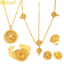 Ethlyn Eco-Friendly Gold Color Dubai Bridal Wedding Round Pendant Necklace Ring Ethiopian Jewelry Sets Jewellery 5pcs S321(China)