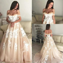 SexeMara Coming Wedding Champagne Tulle White 3D Open Back