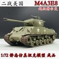 Marca Nueva Escala 1/72 Juguetes Modelo Del Tanque de la Segunda Guerra Mundial EE. UU. Sherman TANK M4A3E8 Tanque de Juguete Modelo de Montaje ABS Para colección/Regalo/de Los Cabritos