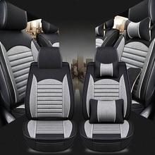 Автомобильные подушки для сиденья, автомобильные чехлы на сиденья четыре сезона личности новый лен полностью окружили кожаные белье автомобильные подушки для сиденья, автомобильные чехлы на сиденья