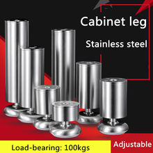 4pcs/lot 3.5cm-30cm Height Adjustable Furniture Legs Feet Cabinet Legs Stainless Steel Table Sofa Metal Foot With Screws(China)