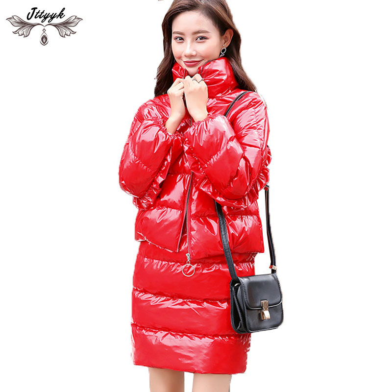 New Winter Women 2 Piece Sets Glossy Down Cotton Winter Jacket For Ladies 2018 Fashion Warm