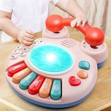 Children's Simulation Multi-function Electronic Piano Drum Phone Toy Baby Puzzle Early Education Story Machine Music Hand Drums все цены