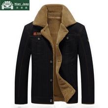 Hot Sale Winter Jacket Men Military Bomber Jackets Male Jaqueta Mascul