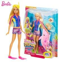 лучшая цена Original Barbie Doll Dolphin Magic Adventure Play House Beautiful Hair Toys for Girls Kids Toys CDY61 birthday Gifts box limited