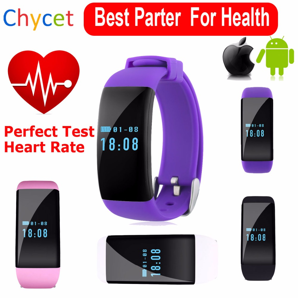 2016 Bluetooth font b Smartwatch b font Smart Watch D21 Wristband Bracelet Band Heart Rate Smartband