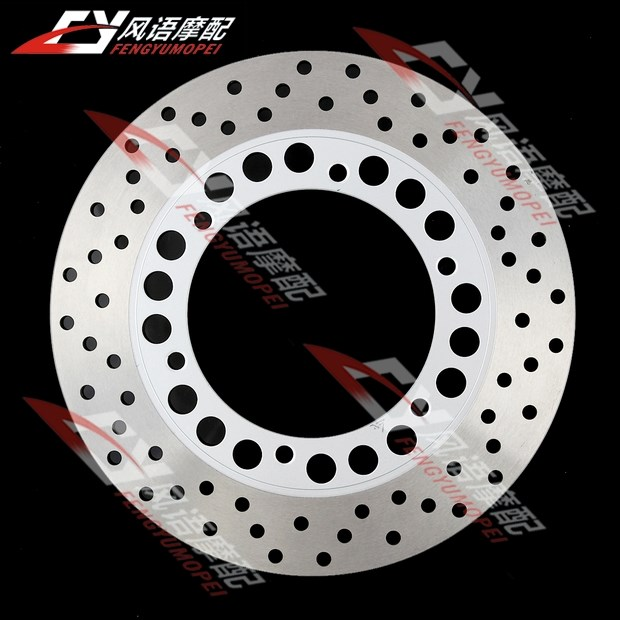 For Yamaha XJR400 Motorcycle rear brake disc/ brake disks rear brake disc rotor for yamaha fz400 srx400 xjr400 fz600 fzr600 fzs600 srx600 xj600 yzf600 yzf750r tdm850 tdm900 yzf1000