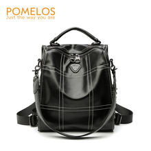 POMELOS Backpack Women Fashion For High Quality PU Leather Travel Rucksack Back Pack School Girls