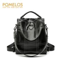 POMELOS Backpack Women Fashion Backpack For Women High Quality PU Leather Backpack Travel Rucksack Women Back Pack School Girls