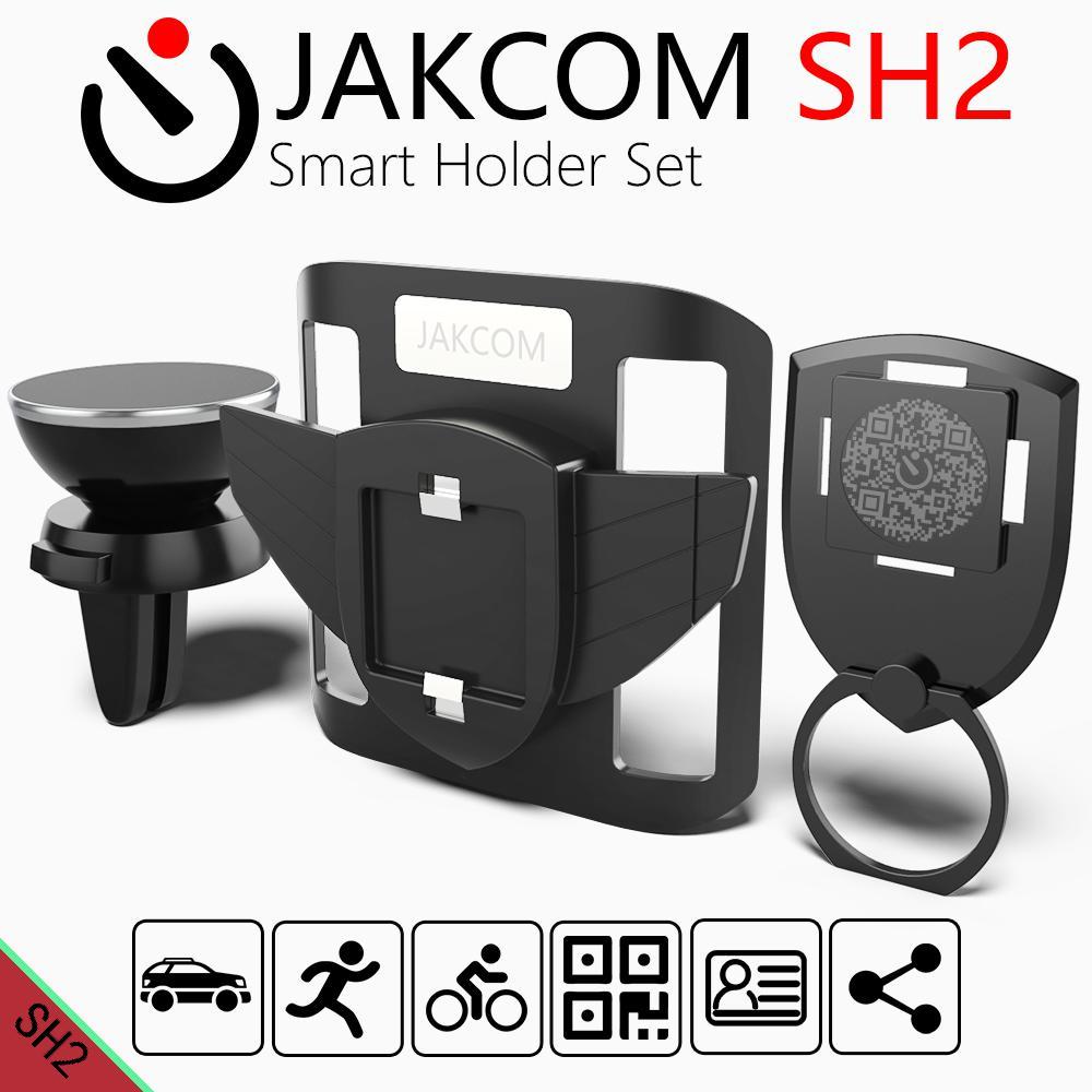 JAKCOM SH2 Smart Holder Set as Harddisk Boxs in owc ipod classic ipods external dvd caddy