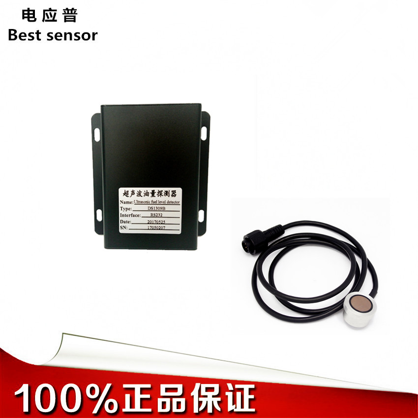 Factory Direct Ultrasonic Oil Level Sensor Free Drilling Fuel Consumption Detector Suitable For Tanker Trucks, Etc.