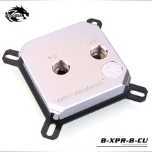 Bykski CPU-XPR-B-CU 2018 Full Metal CPU Water Cooling Copper Block for Intel 115x 2011 цена