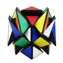 Newest Ultra smooth Magic Cubes 57mm Professional Speed Magic Cube Learning Educational Twist Puzzle for Children
