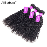 AliBarbara Hair Afro Kinky Curly Indian Human Hair Weave Bundle 1/3pc 100% Remy Hair Extension Natural Color 8 28inch Mix length
