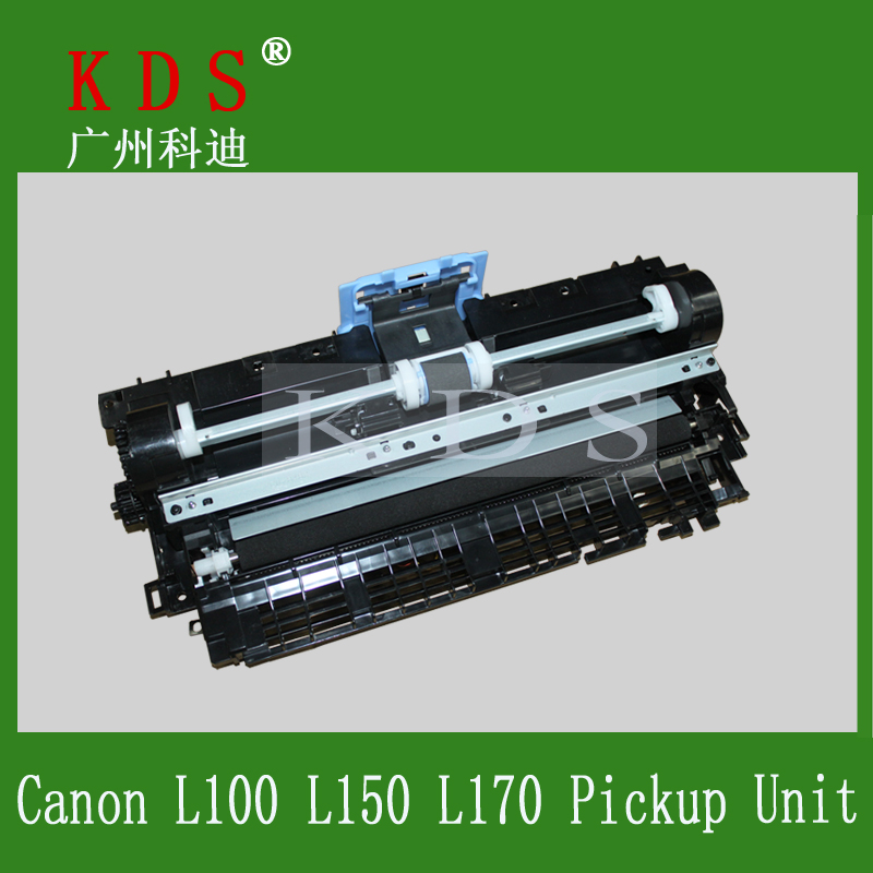 Where to buy a spare paper feeder tray for Canon Printer?