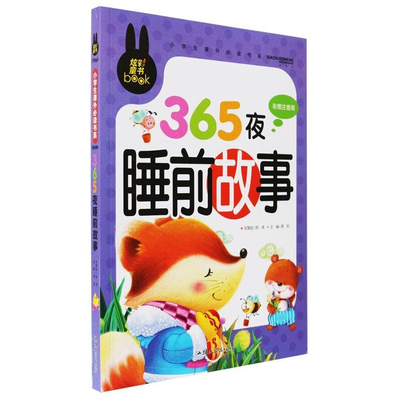 Китайский мандарин история книги 365 ночи перед сном Рассказы для детей дети учатся Pin Yin пиньинь Hanzi книги для детей
