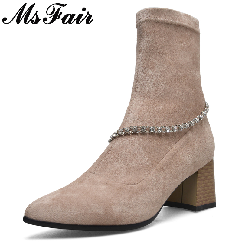 MSFAIR Pointed Toe High Heel Women Boots Fashion Metal Chain Square heel Ankle Boots Women Shoes Slip-On Sexy Boots Shoes Woman five elements aqua boost