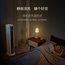 New Remote Controlled Easy Dismantling Cleaning Cold FanAir Conditioning Tower Humidifying Electric Fan Bladeless Floor Fan