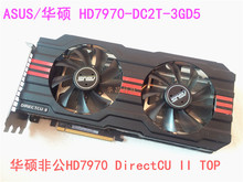 Second-hand graphics card HD7970-DC2T-3GD5 discrete graphics