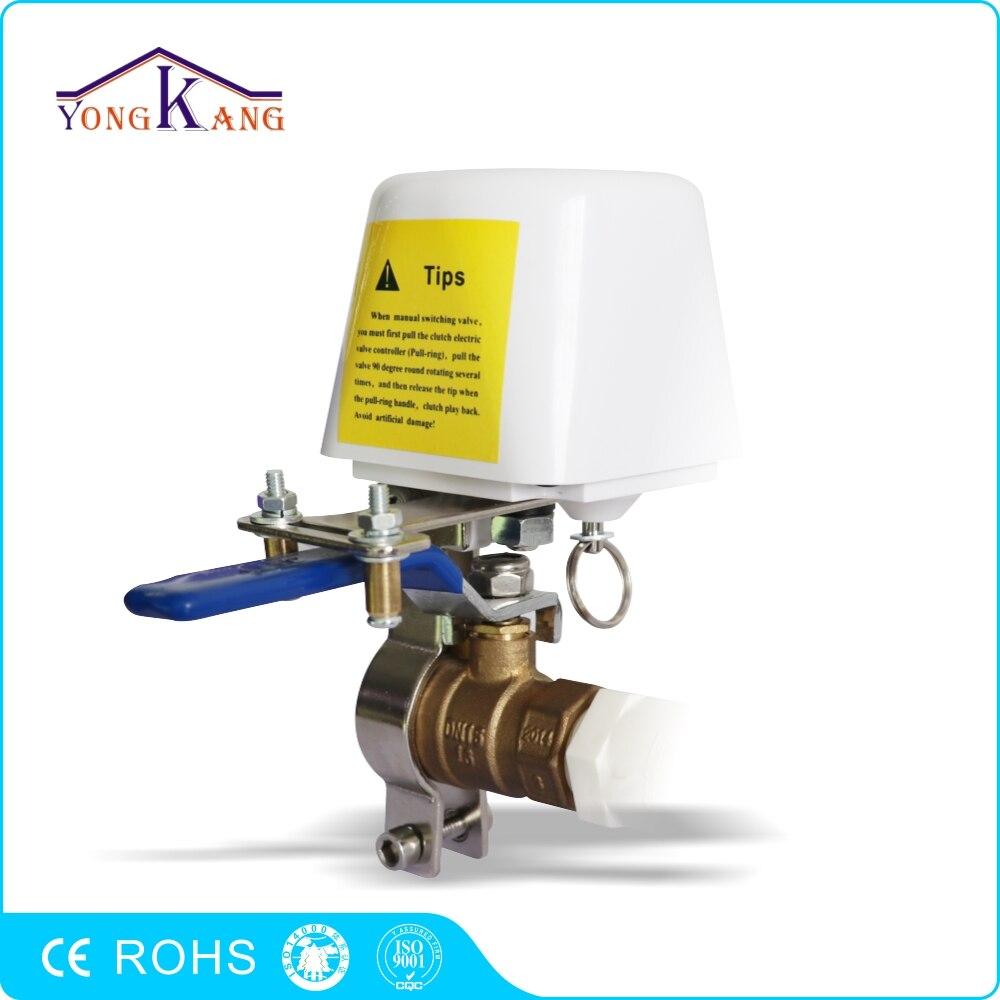 bilder für Yongkang Gas Notfall Automatische Kraftstoffabsperrventil Manipulator