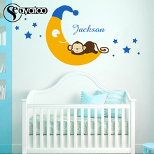Cartoon Monkey Moon Stars Custom Name Vinyl Wall Sticker Decal Kids Baby Bedroom Nursery 75x155cm