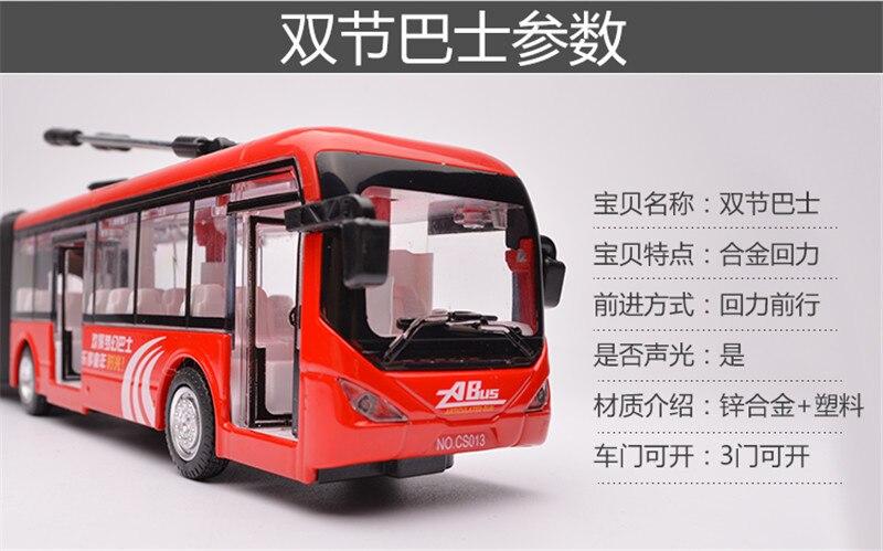 de simulação de ônibus modelo de carro f518
