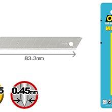 Сделано в Японии OLFA MTB-10B 10 средних 0,45 мм-толстые жесткие лезвия в пластиковом корпусе. Блистер для OLFA MT-1 CS-5