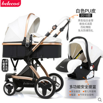 цена на Belecoo Luxury Baby Stroller 3 in 1 Carriage High Landscape Pram Suite for Lying and Seating