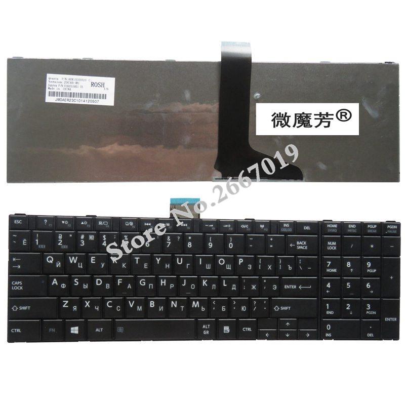 Russia FOR TOSHIBA C850 C855D C850D C855 C870 C870D C875 L875 L850 L850D L855 L855D L870 L950 L950D L955 L955D Laptop Keyboard