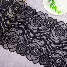 53 чистая Черная роза цветочное кружево 18,5 см в ширину 2 ярдов/партия Эластичная отделка эластичная кружевная Лента отделка украшения для дома