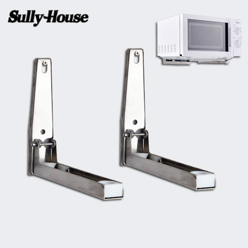 Sully House 304 Stainless Steel Multifunctional Microwave Oven Shelf Rack Adjustable Standing Type Double Kitchen Storage Holder