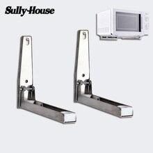 Sully Haus 304 Edelstahl Multifunktionale Mikrowelle Regal Rack Einstellbare Stehend Typ Doppel Küche Lagerung Inhaber