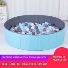 Children Play Fence Ocean Ball Pool Folding Game Fence Baby Indoor Wave Ball Tent Outdoor Toys Game fence(China)