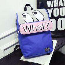 ЧТО? печати моды случайные мешок школы sring новая коллекция большие глаза дорожная сумка студент мешок школы прекрасный забронировать мешок