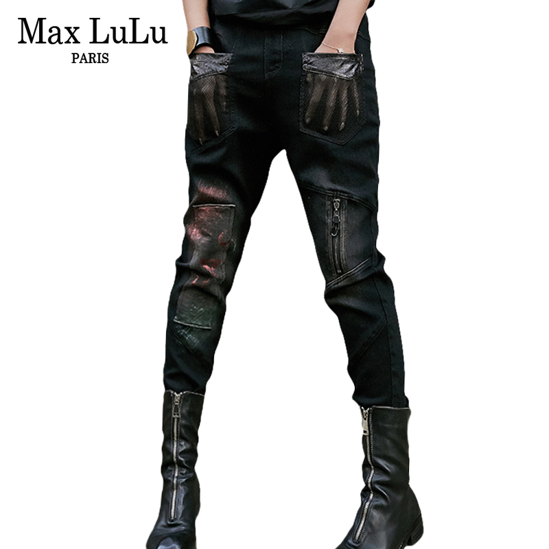 Max LuLu 2018 Luxury Sexy Mesh Girls Cross Pants Women Skinny Jeans Leather Pockets Pantalon Femme