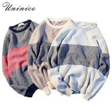 Autumn Winter Men's Sweater Plus Size 3XL Youth Fashion Sweater Male Striped Knit Sweater Stripe Spliced Male Knitted Pullovers