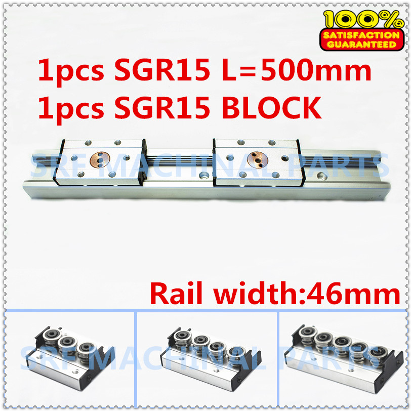 1pcs Aluminum Square Roller Linear Guide Rail SGR15 L=500mm +1pcs SGB15 wheel slide block linear Motion slide rail for CNC part 1pcs sbr50uu linear slide block for sbr50 linear guide